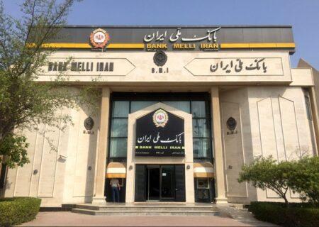 امکان بازپرداخت اقساط کارت اعتباری در سامانه بام بانک ملی ایران
