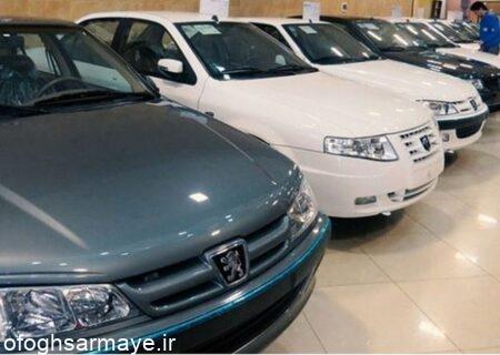 قیمت روز خودروهای داخلی ۱۴۰۰/۰۵/۰۶