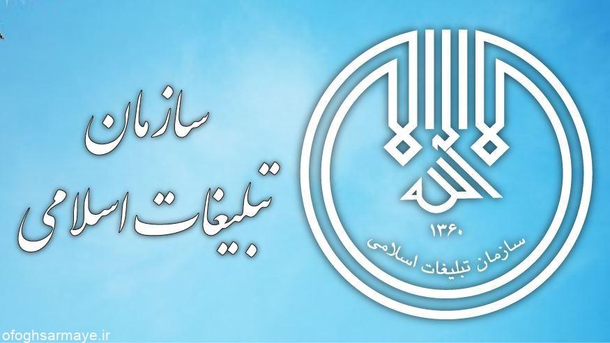 ۷۰ هزار پرس غذا به مناسبت عید غدیر در شهرستان ری توزیع می شود