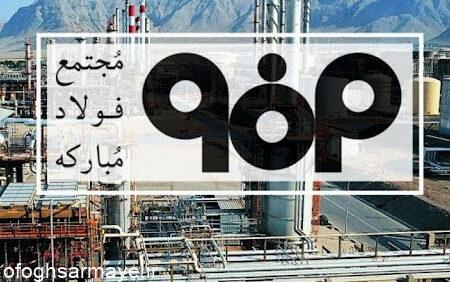 فولادساز اصفهانی انتقال 1000 کیلومتری نفت کشور را محقق کرد