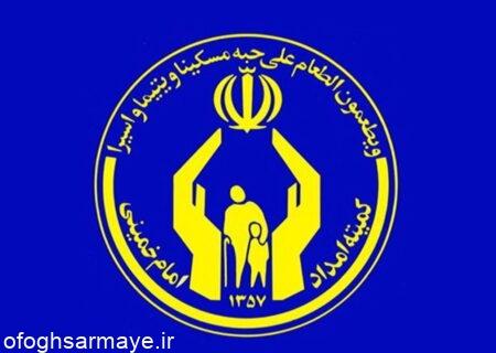 کمک ۳۱ میلیارد تومانی مردم استان تهران در پویش نذر قربانی