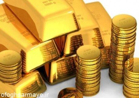 قیمت طلا و سکه ۱۴۰۰/۰۵/۰۵