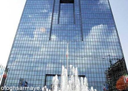 آیا طرح قانون بانک مرکزی افسار نقدینگی را خواهد کشید؟