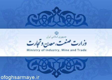 وزارت صمت: واردات گوشیهای لوکس با تعرفه ۱۲ درصدی محدود شده است