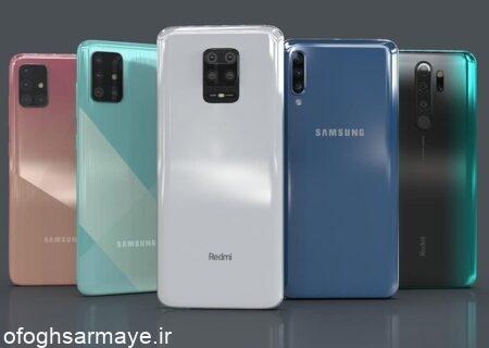 قیمت روز گوشی موبایل ۱۴۰۰/۰۵/۰۶