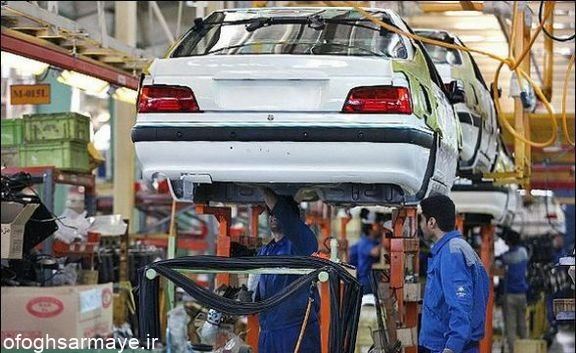 آشفتگی بازار خودرو