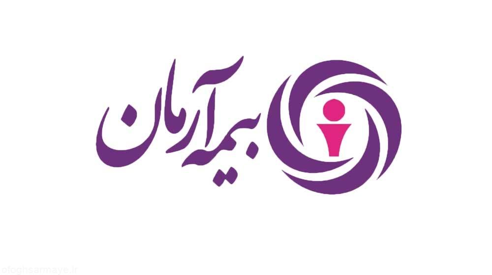 پیام تسلیت دکتر مجید قلی پوربه مناسبت اربعین حسینی