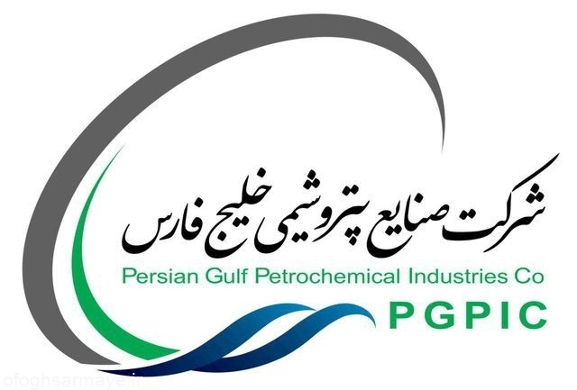 مسوولیت اجتماعی گروه صنایع پتروشیمی خلیج فارس در عسلویه