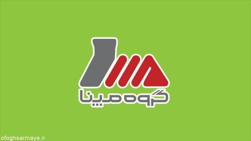 بازدید وزیر برق عراق از کارخانجات مپنا