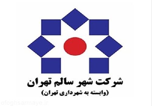 تزریق دز سوم واکسن کرونا برای پرسنل در معرض خطر شهرداری تهران