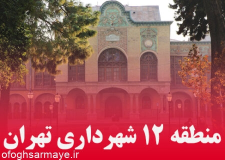 تپشهای قلب تهران طی سه سال گذشته