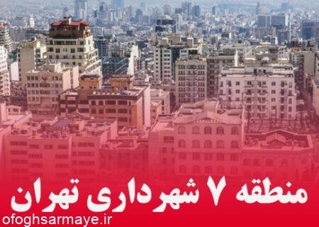 میزبان مسابقات بازیهای بومی و محلی بانوان مناطق 22 گانه شهرداری تهران